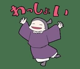 theater imasokari sticker #352208
