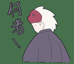 theater imasokari sticker #352210