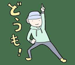 theater imasokari sticker #352215