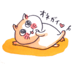 momo cat stamp sticker #352985