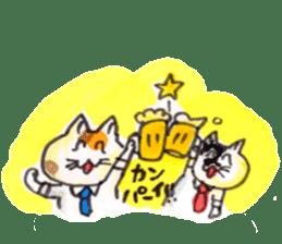 momo cat stamp sticker #352996