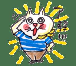 momo cat stamp sticker #352999