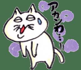 momo cat stamp sticker #353003