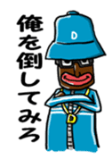 danceman NO2 sticker #353277