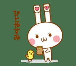 Sentaku Usagi sticker #353340
