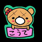 สติ๊กเกอร์ไลน์ Bread of a cute character