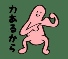 Mr. Sausage sticker #354784