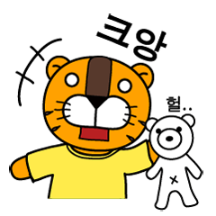 ~ Korean beginner ~ [Horani dot com]