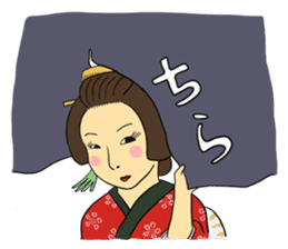 Awesome Stamps of Edo Period sticker #355428
