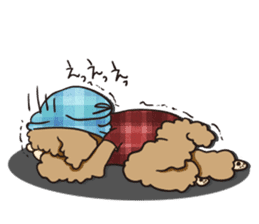 Waffle of poodle sticker #355633