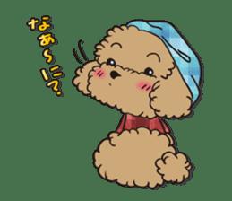 Waffle of poodle sticker #355644