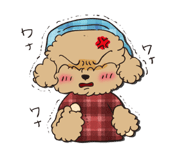 Waffle of poodle sticker #355657