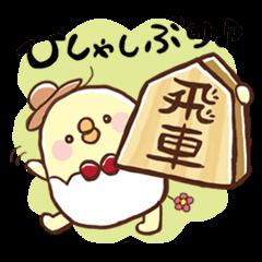 Shogi Stamp(JapaneseChess)