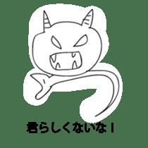 This is Yuruyuru Stamp!! sticker #356505