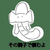 This is Yuruyuru Stamp!! sticker #356512