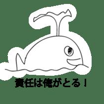 This is Yuruyuru Stamp!! sticker #356516