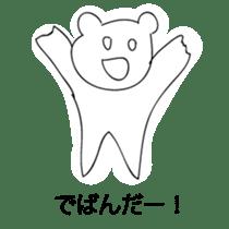 This is Yuruyuru Stamp!! sticker #356521