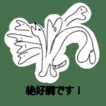 This is Yuruyuru Stamp!! sticker #356523