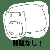 This is Yuruyuru Stamp!! sticker #356524