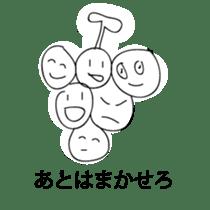 This is Yuruyuru Stamp!! sticker #356526
