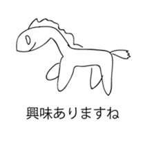 This is Yuruyuru Stamp!! sticker #356527
