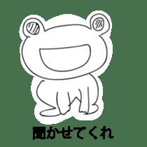 This is Yuruyuru Stamp!! sticker #356531