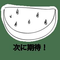This is Yuruyuru Stamp!! sticker #356540