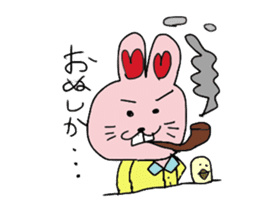 momoiro rabbit sticker #357348