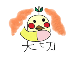 momoiro rabbit sticker #357369