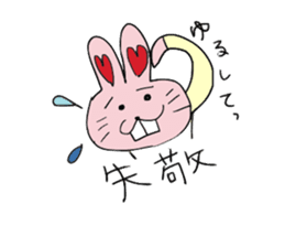 momoiro rabbit sticker #357370