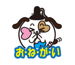 Oomaru kun sticker #357466