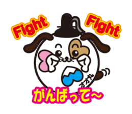 Oomaru kun sticker #357468