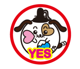 Oomaru kun sticker #357472