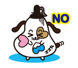 Oomaru kun sticker #357473