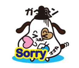 Oomaru kun sticker #357475