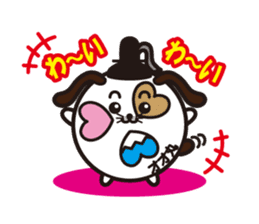 Oomaru kun sticker #357479