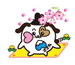 Oomaru kun sticker #357482