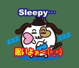 Oomaru kun sticker #357488