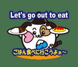 Oomaru kun sticker #357489