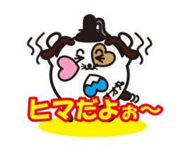 Oomaru kun sticker #357493