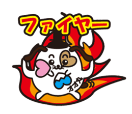 Oomaru kun sticker #357494