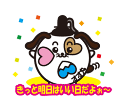 Oomaru kun sticker #357496