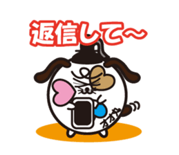 Oomaru kun sticker #357498