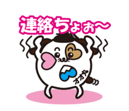 Oomaru kun sticker #357499