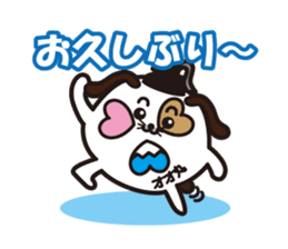 Oomaru kun sticker #357500