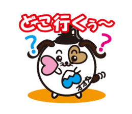 Oomaru kun sticker #357501