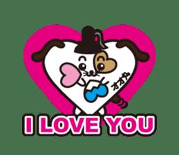 Oomaru kun sticker #357503