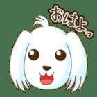 I, Chii! sticker #358748