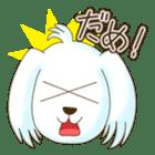 I, Chii! sticker #358755