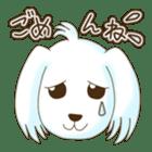 I, Chii! sticker #358756